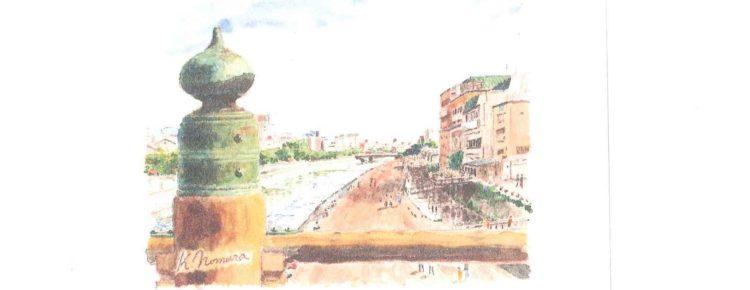 Nomura Postkarte 04aug08_0002
